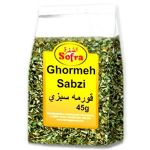 Ghormeh Sabzi Persian Herb Mix - 45g